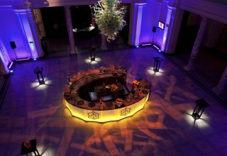 V & A Networking Event, Dome
